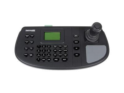 HIKVISION - DS-1200KI