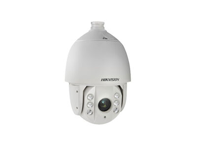 HIKVISION - DS-2AE7230TI-A