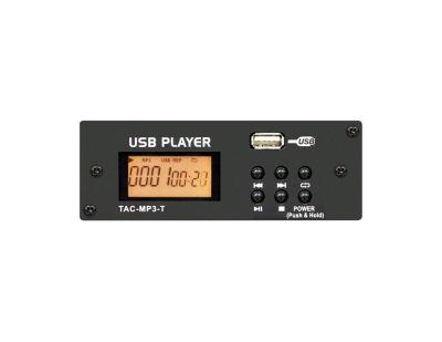 Topp Pro - TAC MP3-4 XCS
